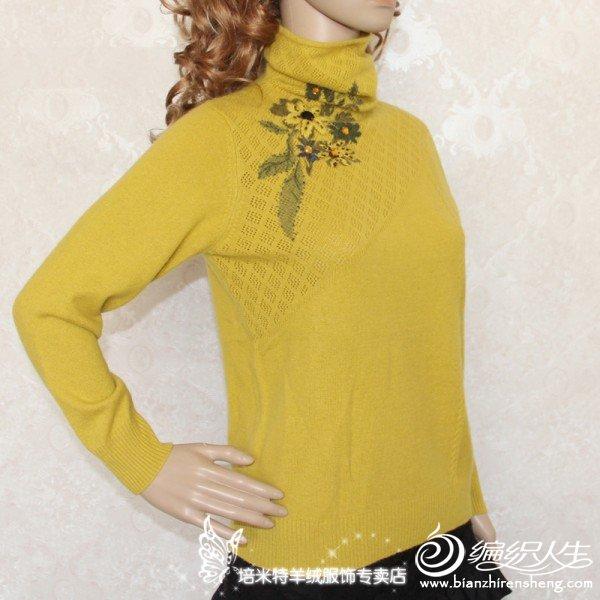 羊绒衫8.jpg