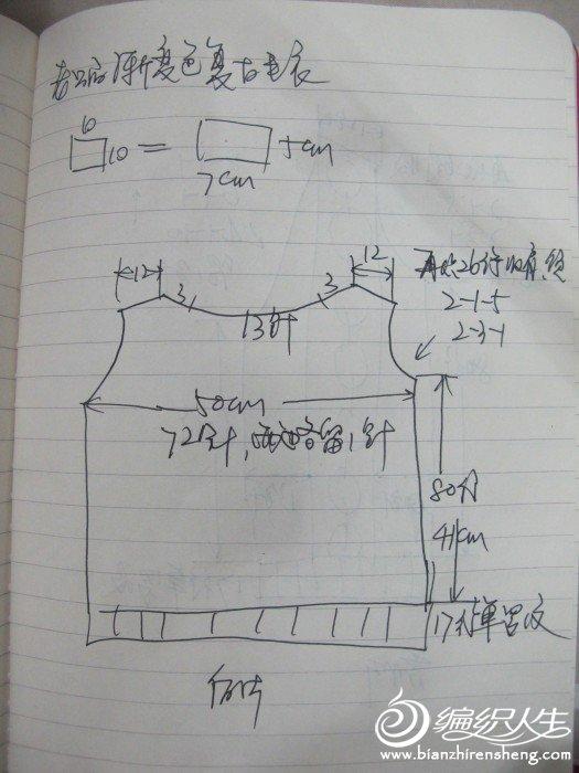 野性粗犷毛外套 010.JPG