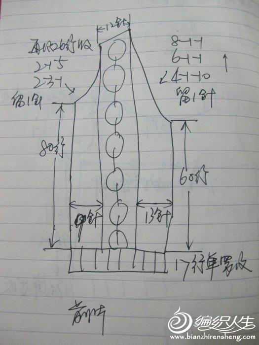 野性粗犷毛外套 011.JPG