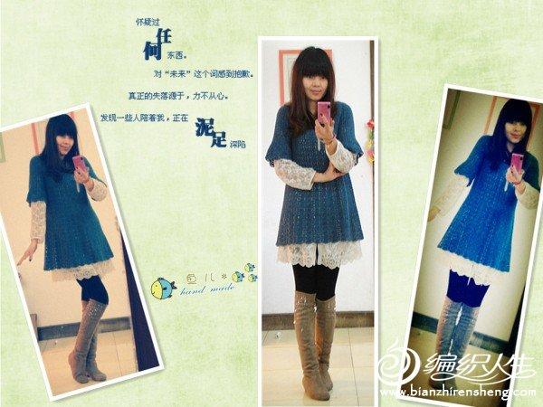 蓝彩14.jpg