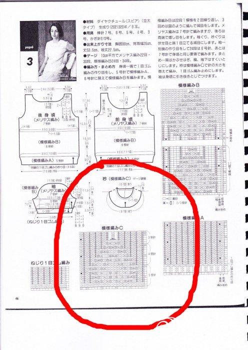 9-3_副本.jpg