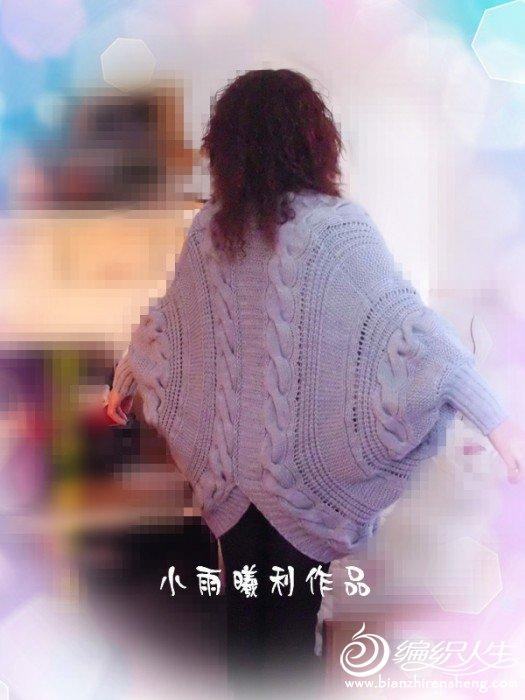 DSCI0018_副本.jpg
