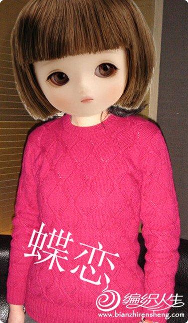DSC00606_副本.jpg