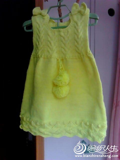 柠檬毛衣裙.JPG
