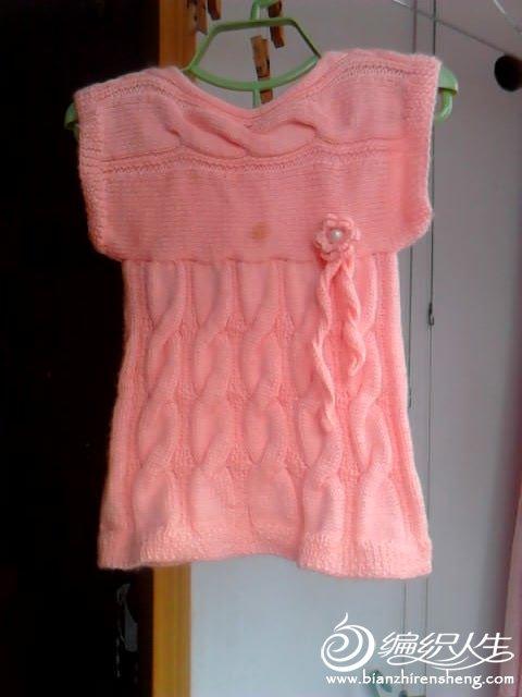 粉色毛衣裙.JPG