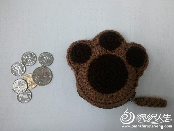 我的零钱包