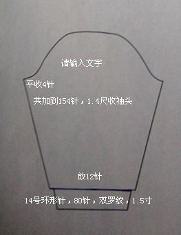 本命红 333_副本.jpg