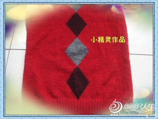 DSC02290_meitu_1.jpg