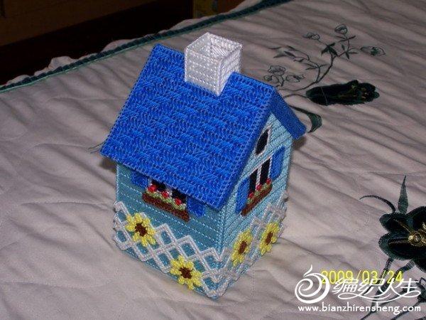 阳光小房子.jpg