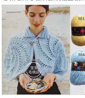原图是一款毛线广告里面的插图
