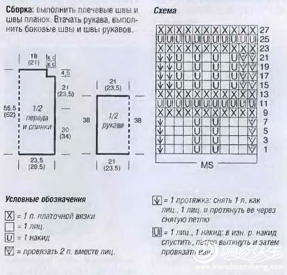 QQ截图20120221160714.jpg