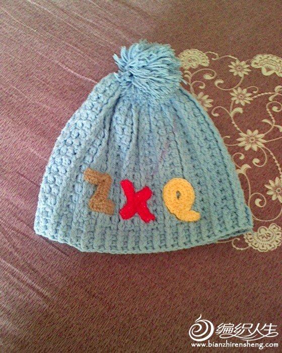 蓝色帽子.jpg