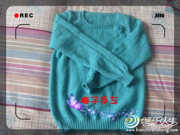 羊绒衫2.jpg