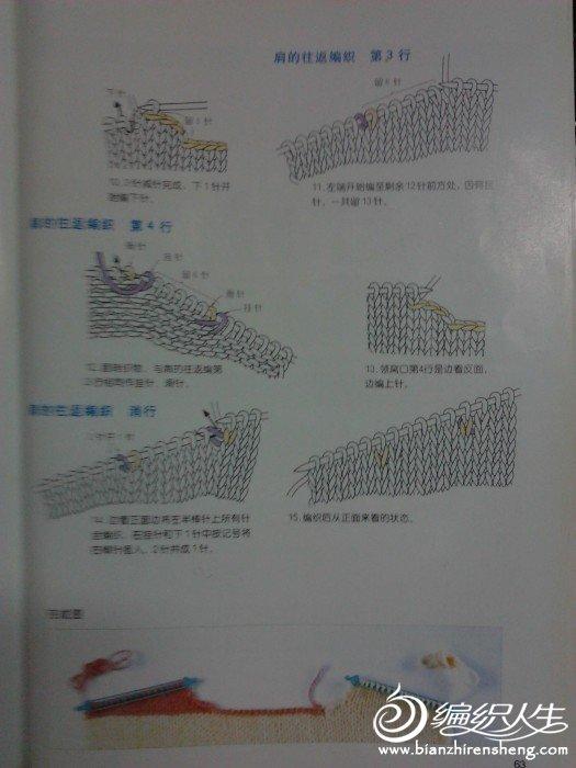 IMG_20120209_170706.jpg