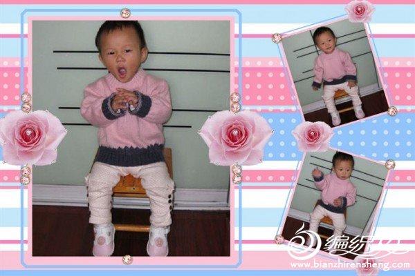 psuCA4PIM92.jpg