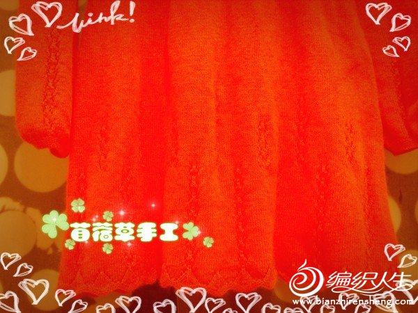 SDC10665_副本.jpg