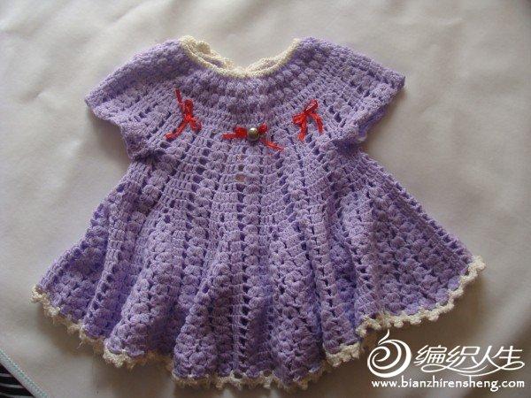 紫色飞舞的春