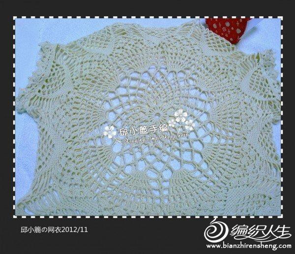 201201011318_副本.jpg