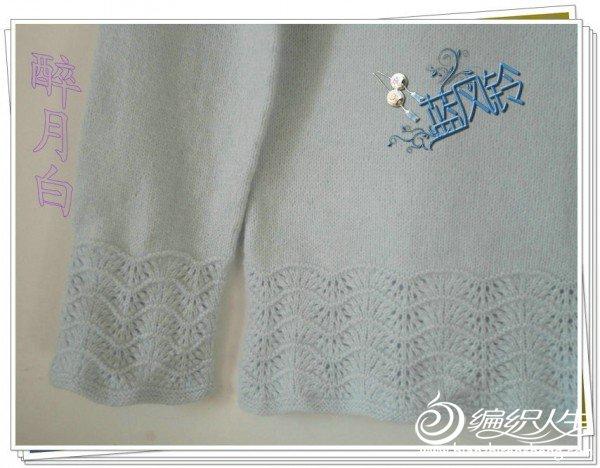 2011122304.JPG