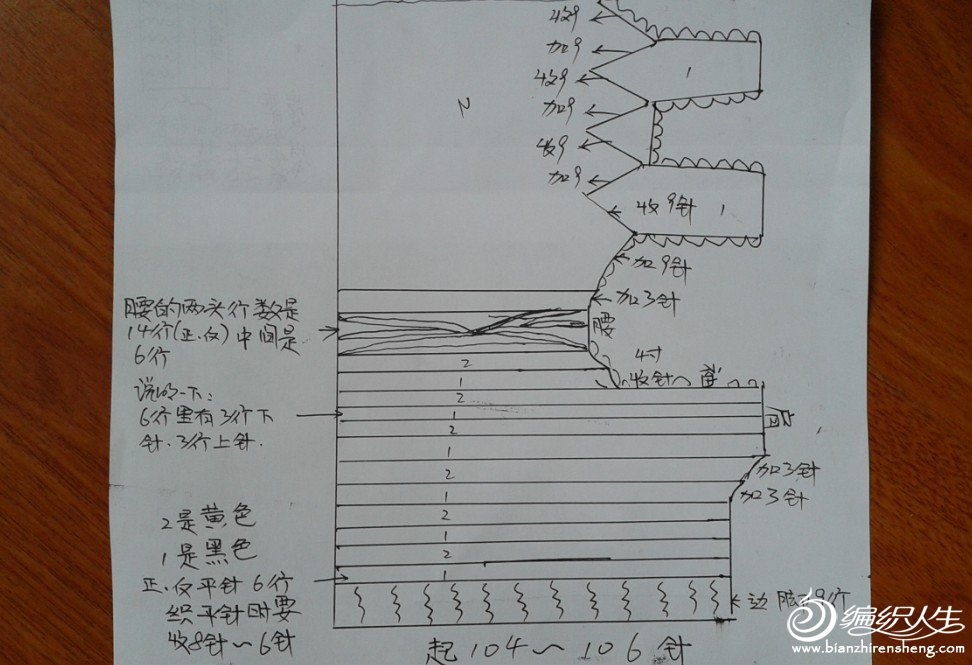 QQ截图20120225193812.jpg