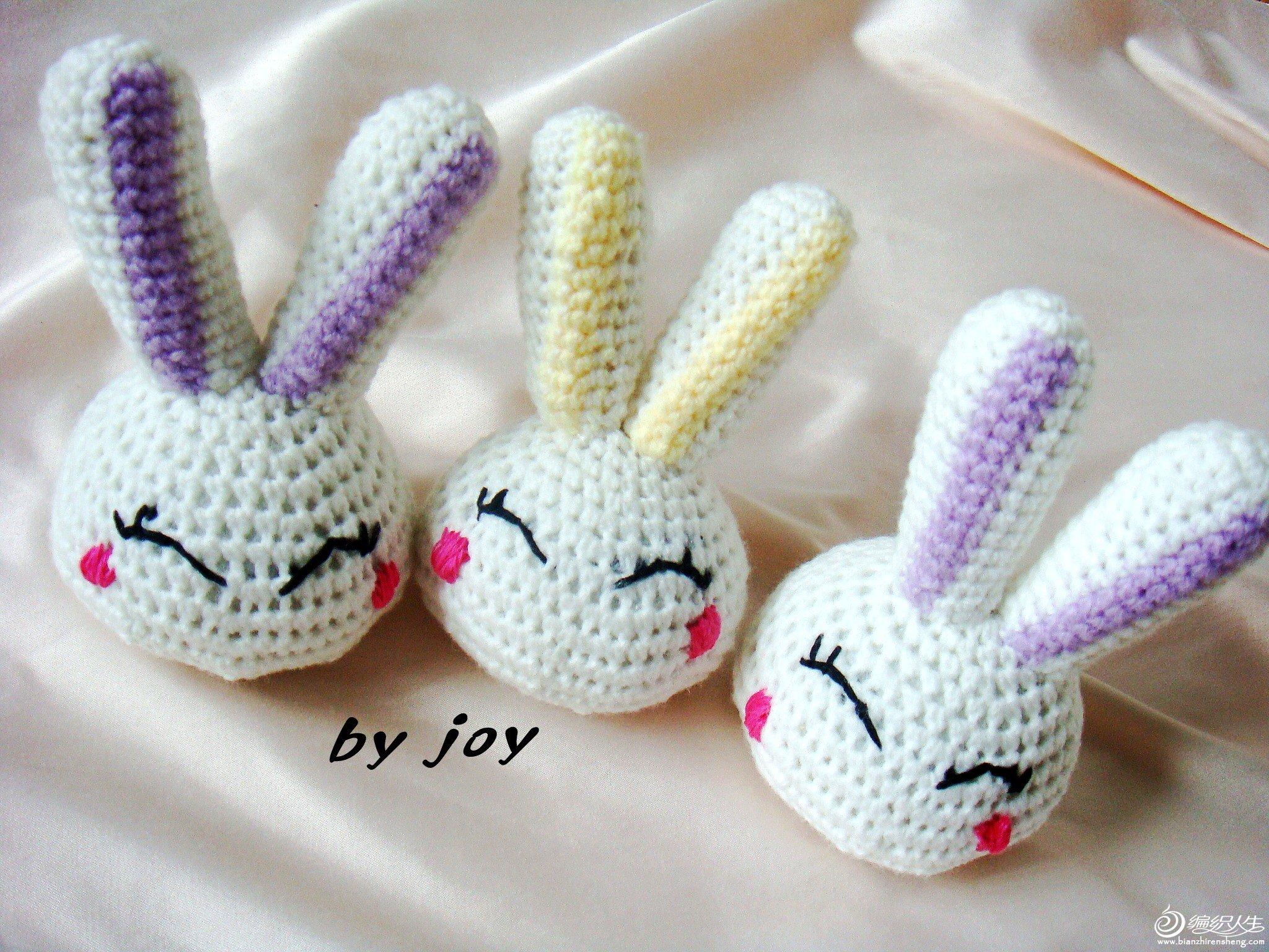 兔子一家亲