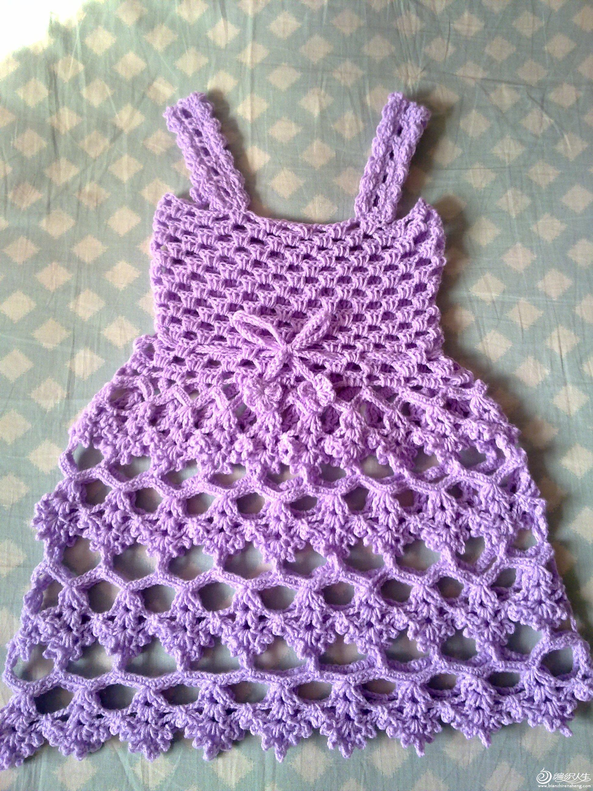 这是整体样子,这张色是最正的,淡紫色,非常好看。