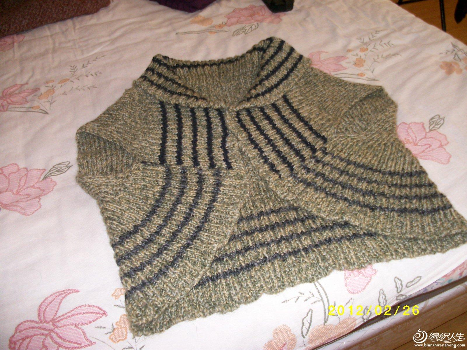 贝壳衫(织的)