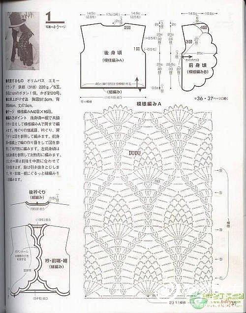 菠萝开衫01-9.jpg