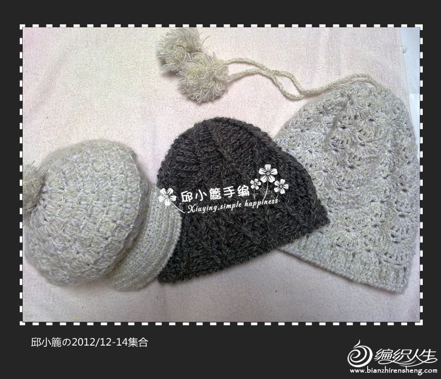 201201011294_副本.jpg