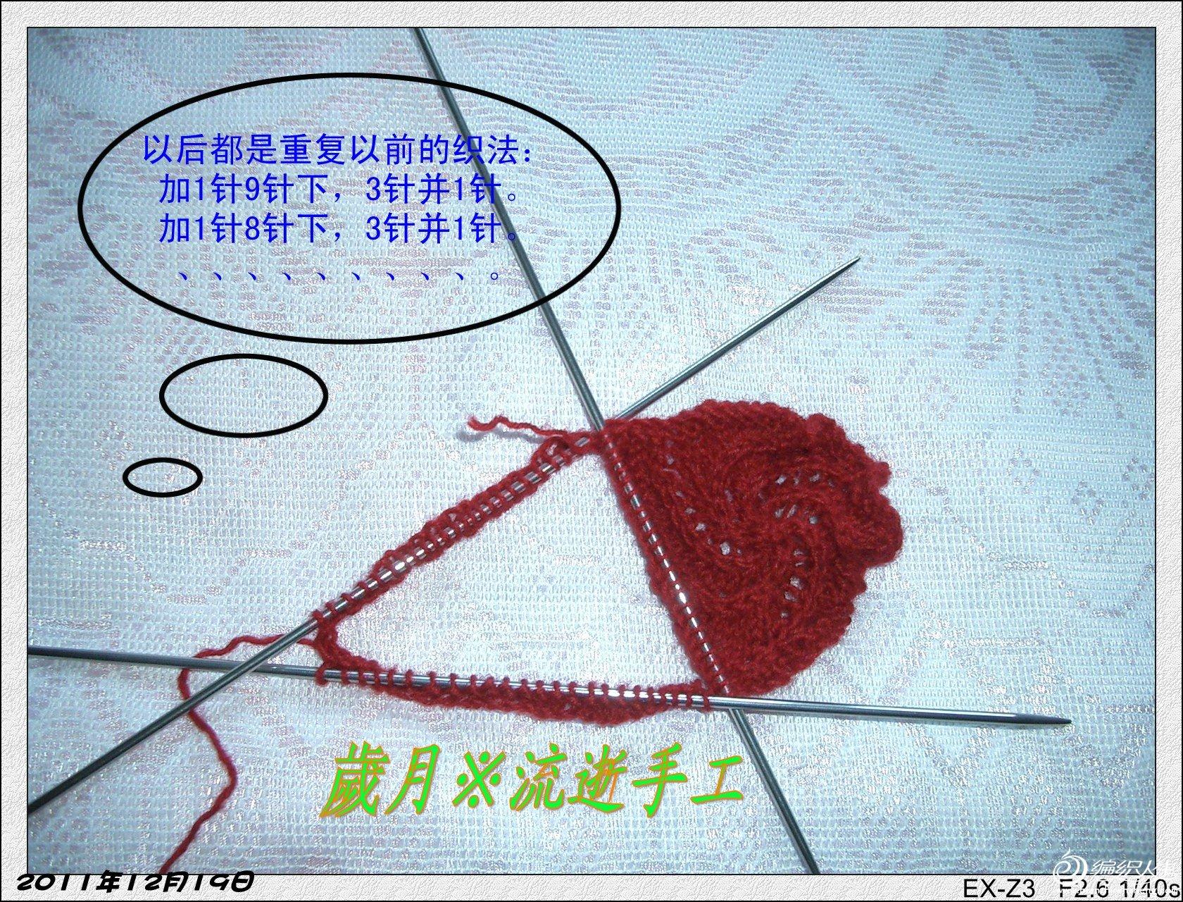 CIMG5486_conew1.jpg