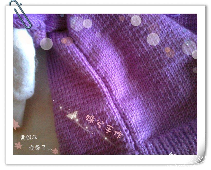 2012-02-25 14.15.37_副本.jpg