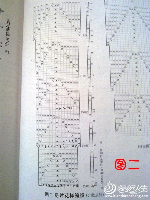 图二_副本.jpg