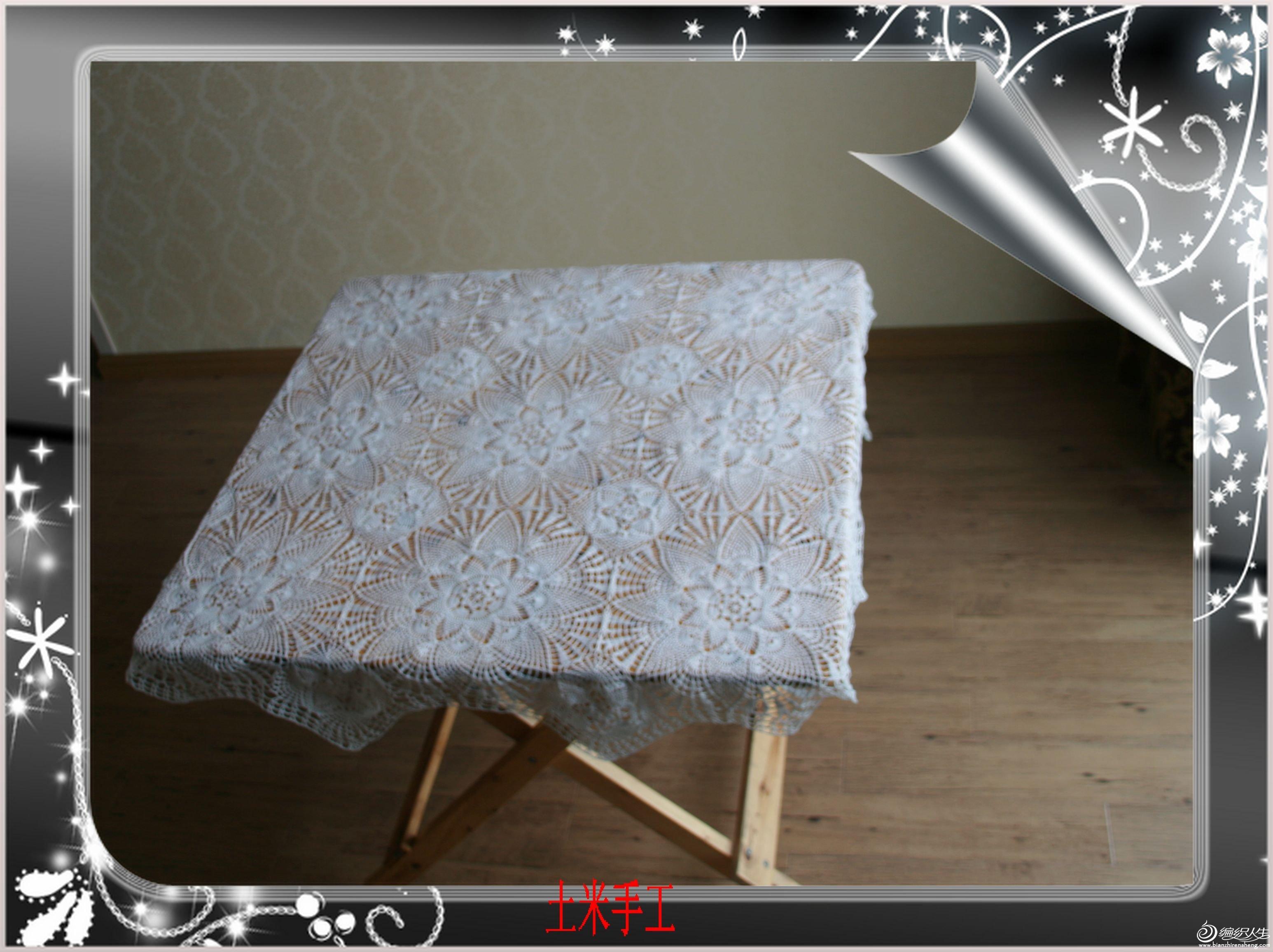 桌布2012 001.jpg