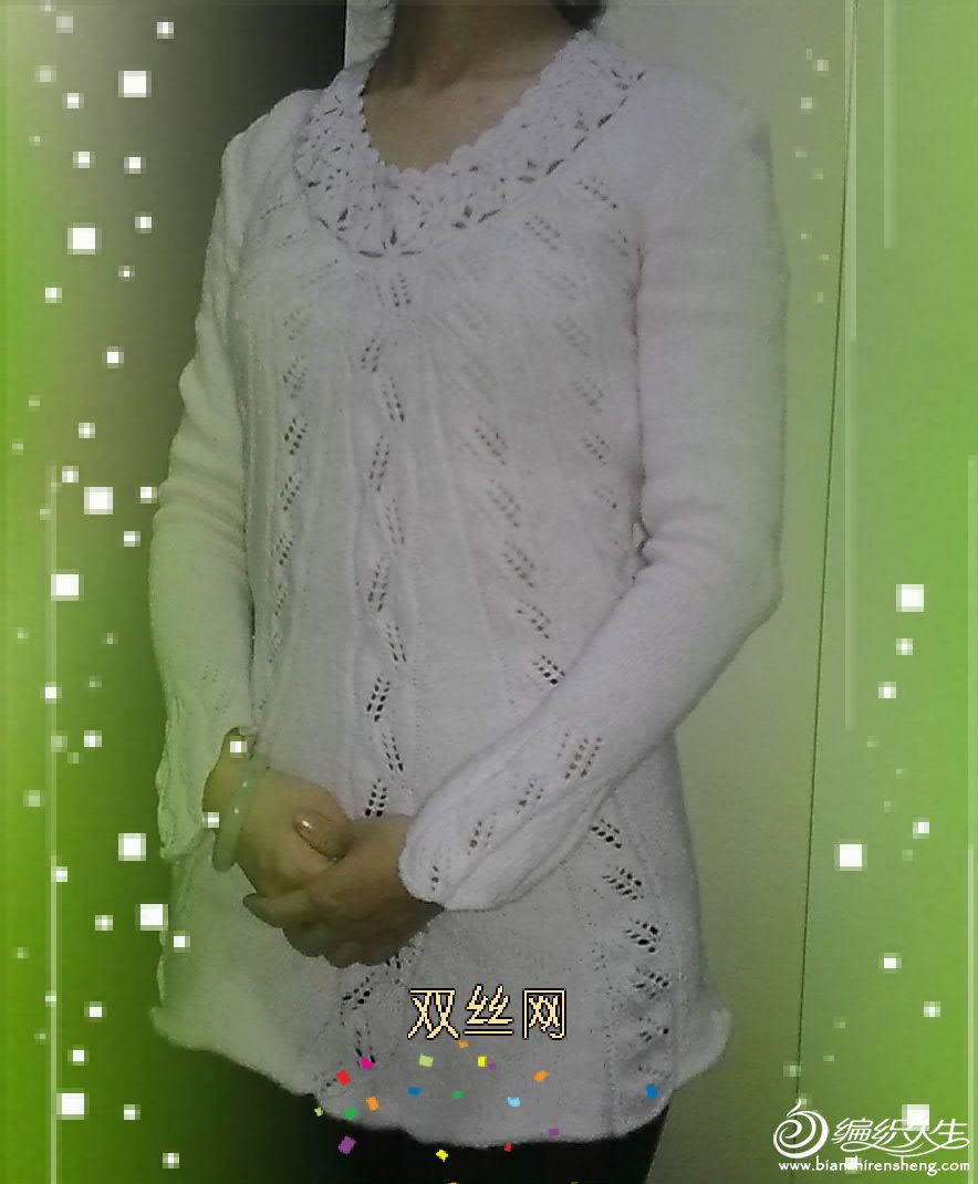20120129_006-001.jpg