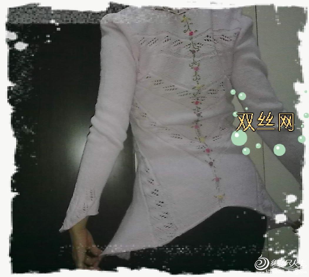 20120129_004-001.jpg