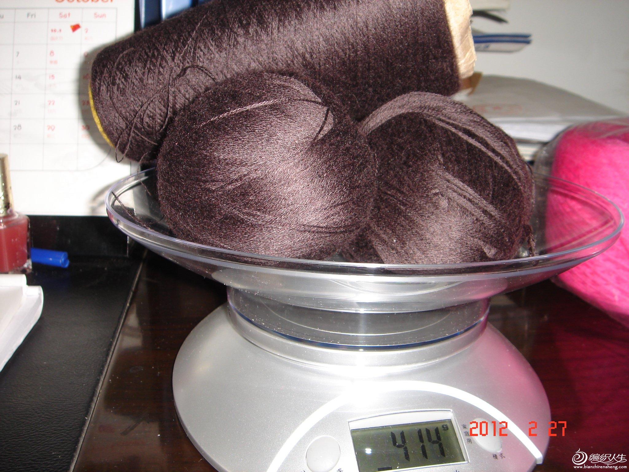 8,蓝家的天山羊绒
