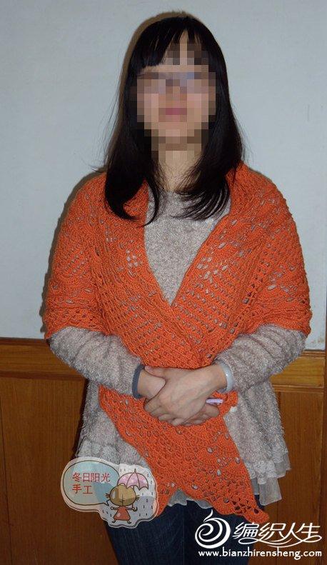 橘色披肩1.jpg