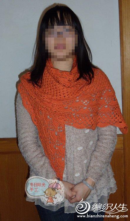 橘色披肩2.jpg