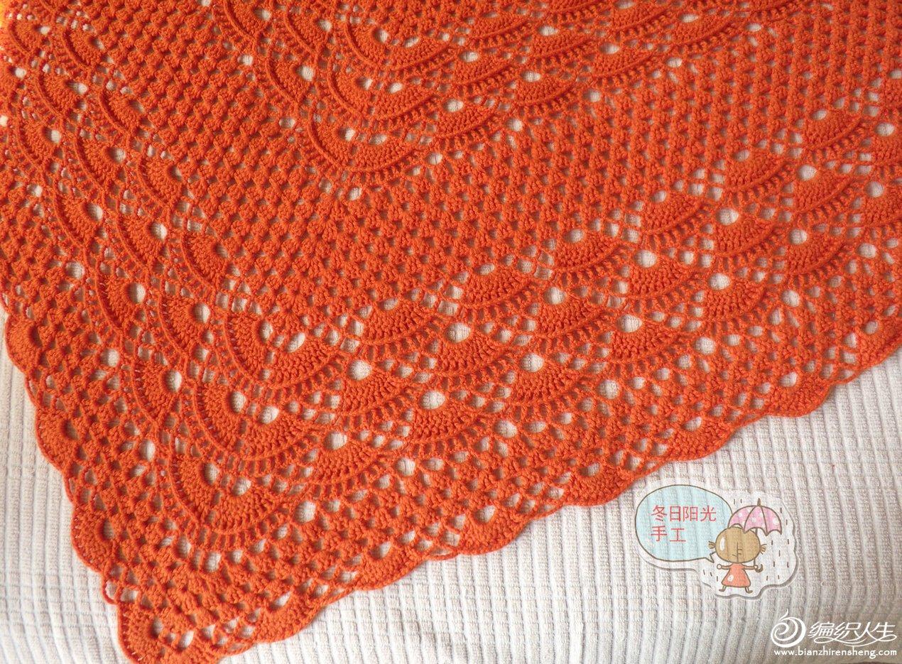 橘色披肩3.jpg