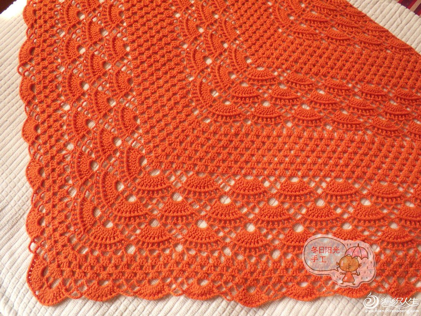 橘色披肩4.jpg