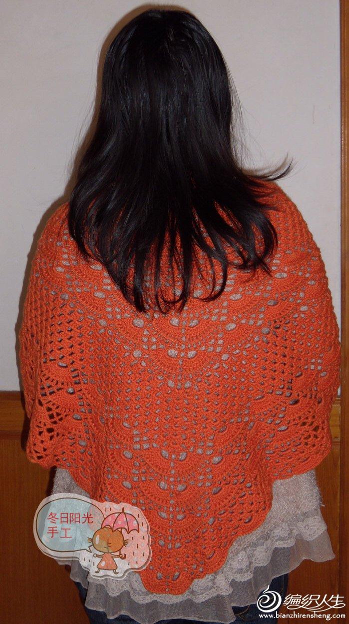 橘色披肩背.jpg