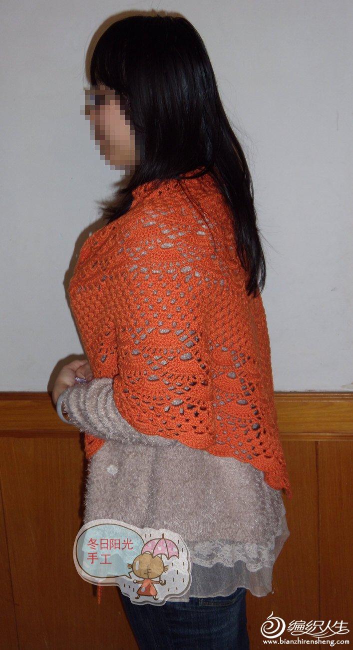 橘色披肩侧.jpg