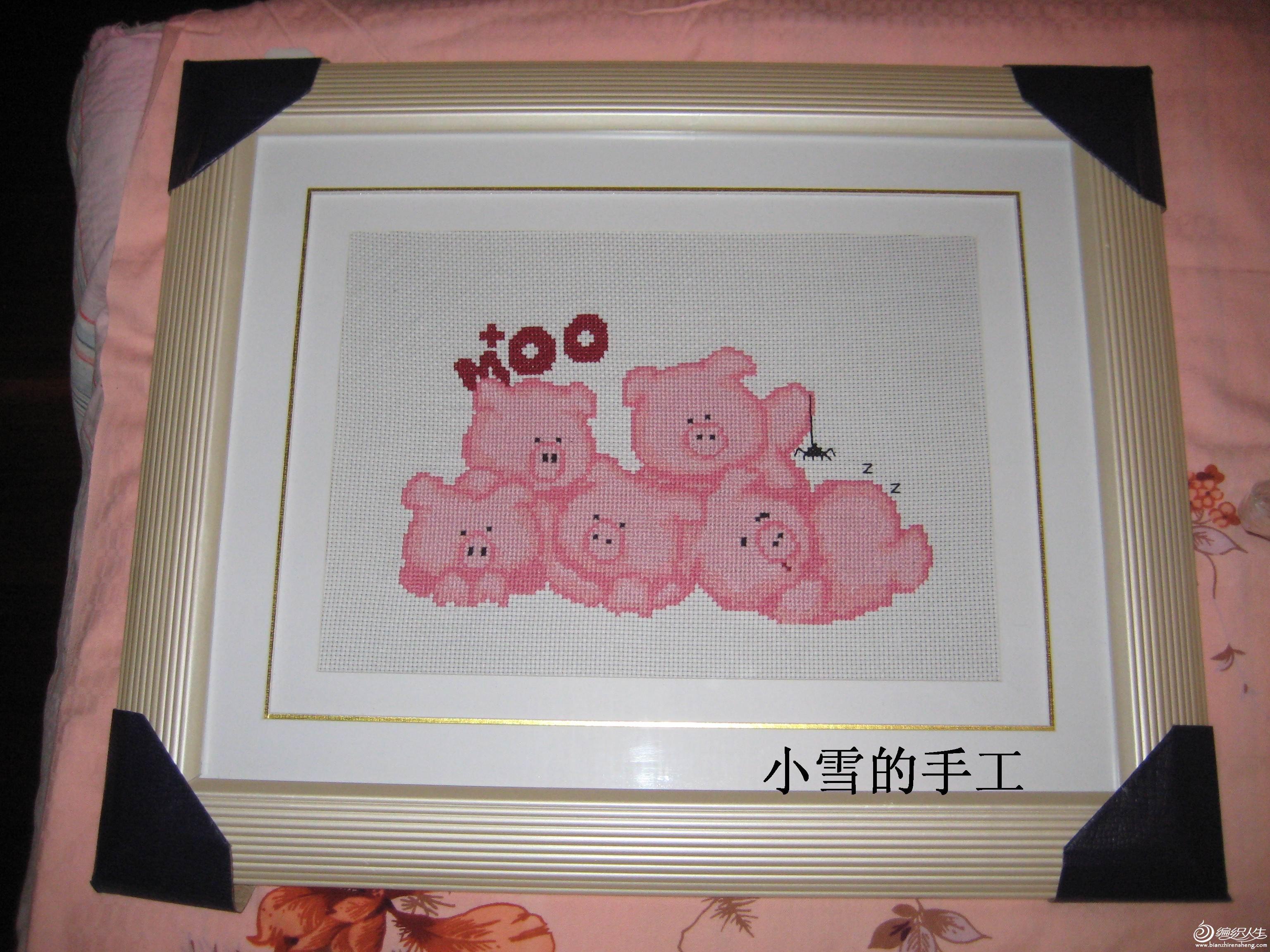 两只小猪.jpg