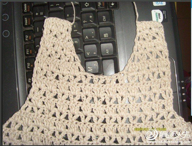 裙子10.jpg