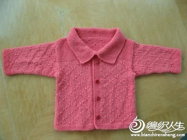 儿童毛衣1