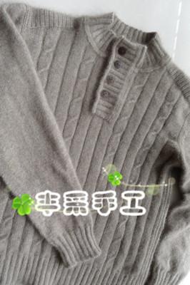 SAM_0992_副本.jpg