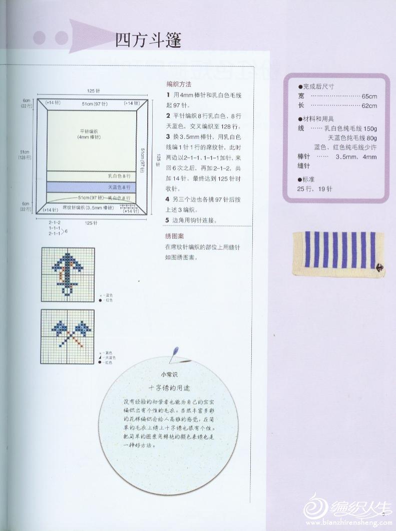 33_49815.jpg