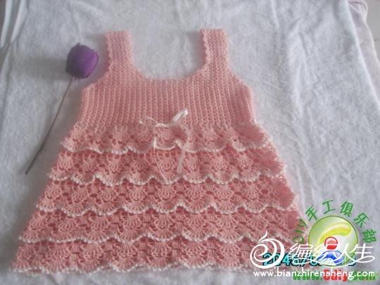 裙子.jpg