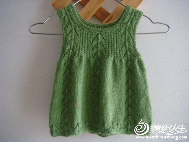 网上看到的小裙子