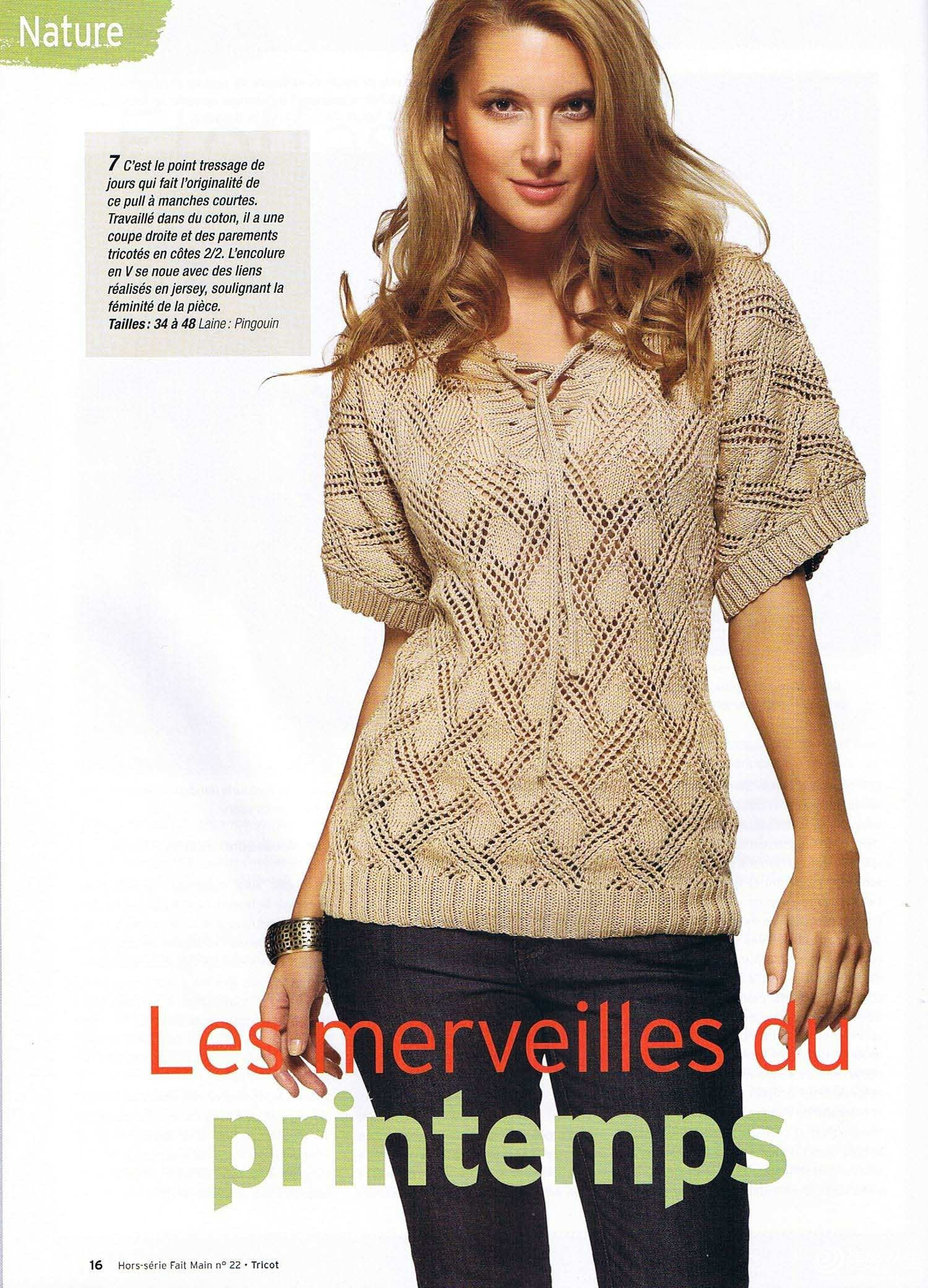FAMILLE-FAITMAINTRICOT-HS22_page9_image1.jpg